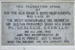 AKHS - Foundation Stone